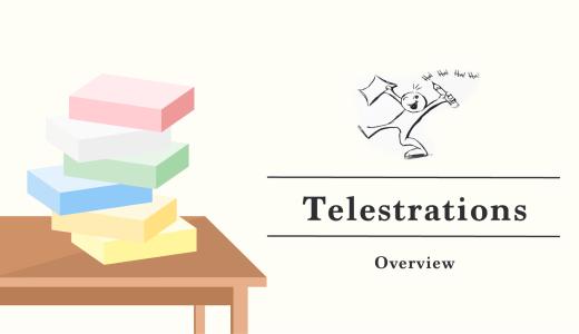 blog_thumnail_テレストレーション-伝言ゲーム