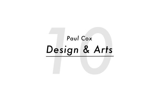 Paul Cox『ポール・コックス デザイン&アート』制作のキーワード10を紐解く