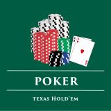 ポーカー-テキサスホールデム