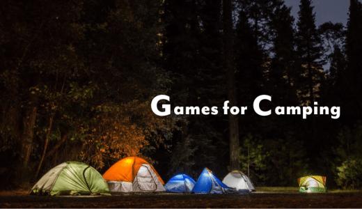 キャンプで遊びたい超おすすめゲーム7選