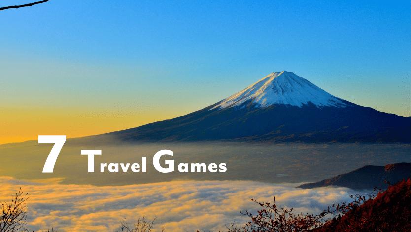 旅行におすすめのゲーム7選