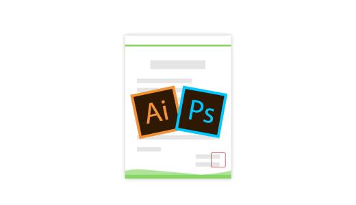 たのまな Adobeトレーニング通信講座を受講した率直な感想