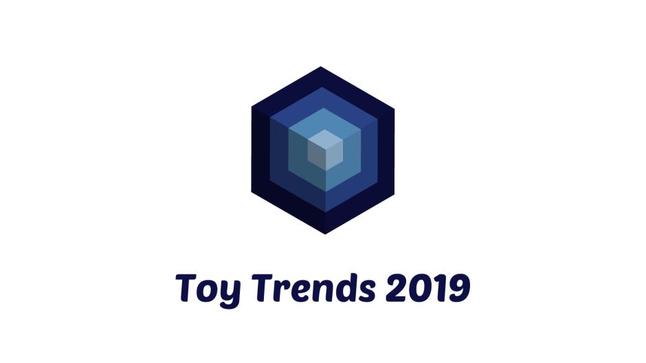海外で流行るおもちゃ2019