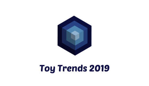 2019年 海外で流行るおもちゃ | プロが解説する3つのトレンド
