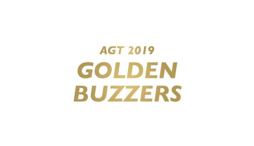 アメリカズ・ゴット・タレント2019 | ゴールデンブザーを獲得した全演技まとめ
