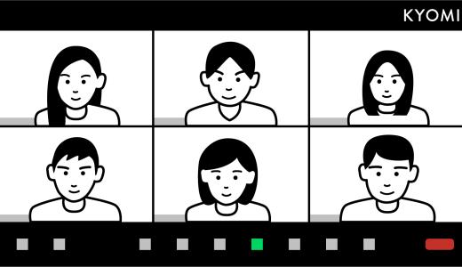 Zoomで遊べる!特に面白かったリモート向けゲーム5選
