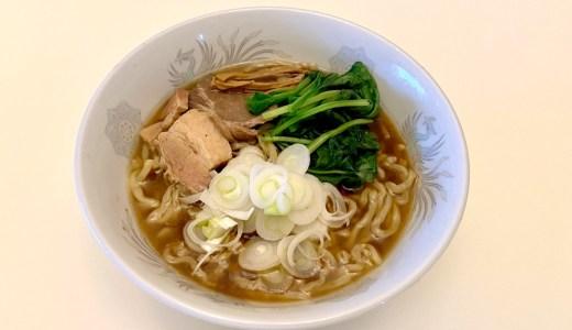 【宅麺】湯の台食堂 中華そばレビュー 香り高い無化調醤油ラーメン