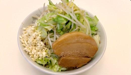 【scLabo 豚ラーメンレビュー】 乳化スープの上品な二郎系ラーメン