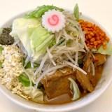 【宅麺】麺屋神工 トマティーナ レビュー 二郎系 × トマト&バジル