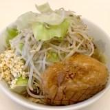 【宅麺】俺の生きる道 白山店 夢のラーメン レビュー 非乳化スープの二郎系