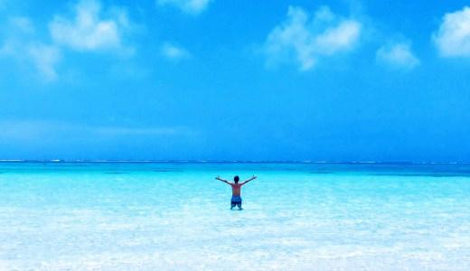 仕事に疲れたら宮古島の穴場ビーチに行ってみよう!