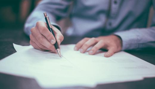 【戦略コンサルへの転職・就職】採用試験・面接は難しい?【対策あり!】