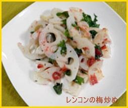 rennkonnnokinnpira レンコンのレシピ 常備菜!1位人気レシピはきんぴら♪