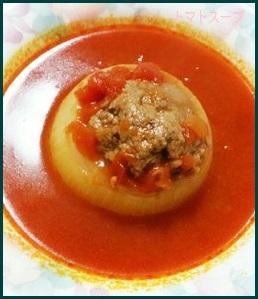 tomatosuupu