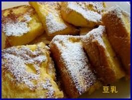 purinn フレンチトーストのレシピ 簡単アレンジ