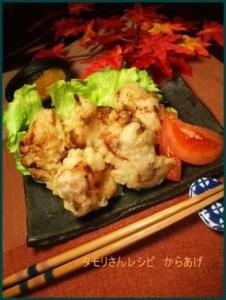 syougayaki タモリレシピ 「しょうが焼き」や「もやし」レシピ等紹介