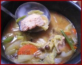 isikarinabe-2-226x300 鮭と酒粕鍋 レシピ 石狩鍋を作ってみませんか? リメイク・しめのレシピも紹介します