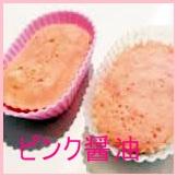 biitu 鳥取県発 ピンク醤油 「華貴婦人」知ってますか? めざましテレビやヒルナンデス、Nスタで紹介されました。