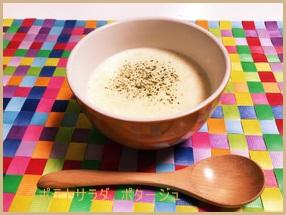 rennjide-1 ポテトサラダ レシピ 簡単レンジで作ってリメイクも紹介します