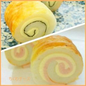 nori-200x300 ちくわ お弁当 レシピ 人気の可愛い♪くるくるちくわ