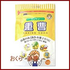 sitasyori-226x300 オクラ 下処理からゆで時間を紹介 冷凍も出来るのか? 生でも食べれる?