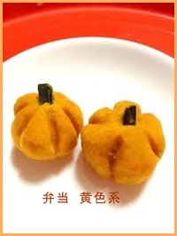 tamagoyaki-201x300 お弁当 レシピ 簡単な黄色系のおかず