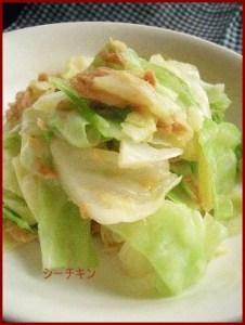 tomato-6 ツナ(シーチキン) レシピ クックパッドで人気のつくれぽ3000人以上