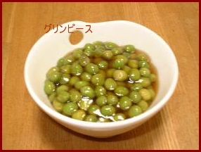 yudekata-4 グリンピース 旬の味を堪能しよう 茹で方・保存方法も紹介します。