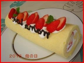 ro-rukeki-282x300 母の日にカーネーションと簡単スイーツレシピ