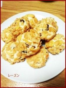 sakusaku-226x300 レーズン(干しぶどう)を使ったお菓子レシピ  レーズンバターの作り方も紹介します。