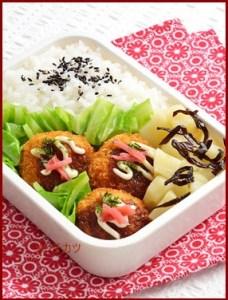 dougatuki-226x300 我が家の人気1位 メンチカツ レシピ 揚げない方法も紹介します。