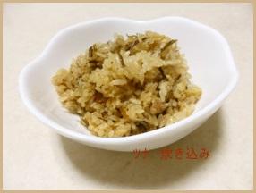 retasu-1 シーチキンでご飯 レシピ チャーハンやおにぎり・炊き込みご飯など