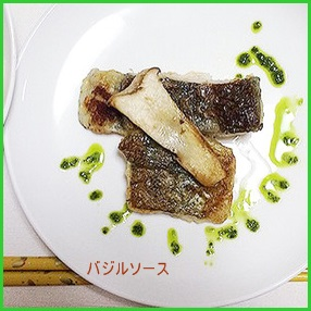 bajiruso-su キューピー バジルソースのレシピ 手作りバジルペーストにも挑戦してみませんか?