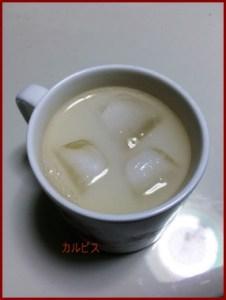 tounyu-273x300 カルピスのレシピドリンク アレンジ色々