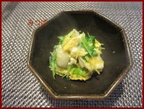 reitou-9-171x300 三つ葉 色々な卵とじレシピ 三つ葉の保存方法も紹介します。