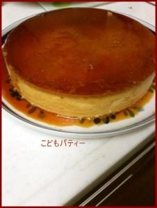 kodomo0430-1 おもてなし料理 簡単 子供が喜んでくれるレシピ