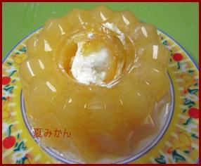 zeri- 夏みかんゼリーレシピ  皮も捨てないで食べる方法