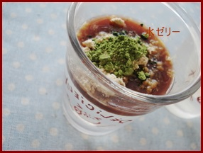 mizuzeri-0406-1-226x300 水ゼリー 水道水からでも作れるレシピ 子供に薬を飲ませる時にも使えます。
