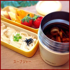 su-pu0425-1 スープジャー レシピ 具を入れるだけ簡単お弁当