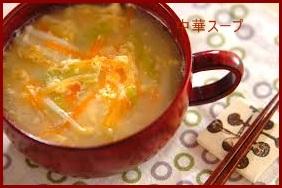 supu2