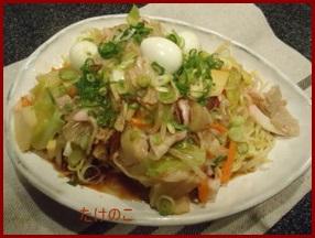 takenoko0413-1 月曜から夜更かしで紹介された、合馬のたけのこの食べ方・レシピ・あく抜きの仕方