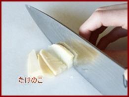 takenoko0422-1 筍(たけこ) の天ぷら クックパッドでつくれぽ100人以上のつくれぽレシピ