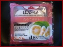 kithi-225x300 はんぺん レシピ弁当 かわいいキャラ作り