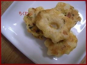 tikuwabu0411-6