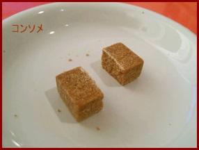 kona-1 コンソメキューブ1個を砕いて顆粒にする6通りの方法 切り方も紹介