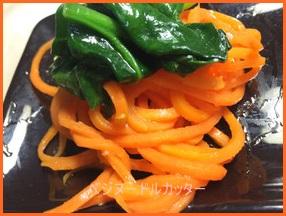 beji507-1 ベジヌードルカッター で ベジヌードルを作るレシピ