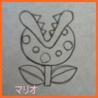 katagami2