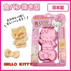 kyara501-1 簡単 キャラ弁作り キティちゃんを作ってみよう