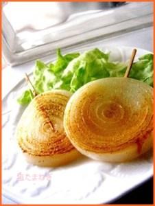 tamanegi508-1 鉄腕ダッシュ 5月8日放送 熊本産塩たまねぎ「塩たまちゃん」レシピ