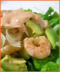 ebi607-1-252x300 エビとアボカドのレシピ 人気のサラダ・パスタ・サンドイッチ